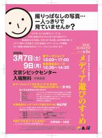 A4おもて_0123_03small.jpg