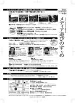 A4うら_0123_03small.jpg